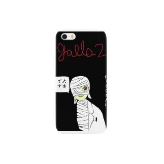 大吉 Smartphone cases