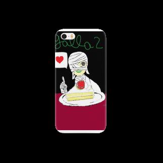ぎゃらび商会のおやつ (全面) Smartphone cases