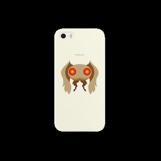 GubbishのMothman Smartphone cases