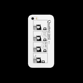 橘りたの4ひきのくま第101話せんもんちゃんねる Smartphone cases