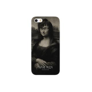 NAVE RIZA Smartphone cases