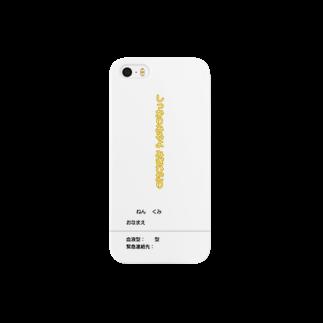 ボルゾのChbikko-Channel Smartphone cases