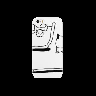 nugotaroのここにあるけど Smartphone cases