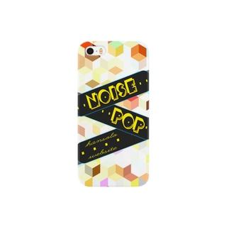 websitemodel(white) Smartphone cases