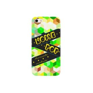 websitemodel(Green) Smartphone cases