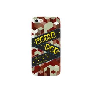 websitemodel(braun) Smartphone cases