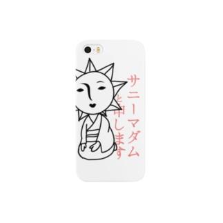 サニーマダム Smartphone cases