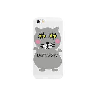 Don't worry.  Smartphone cases