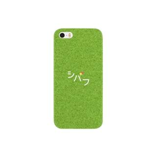 シバフ Smartphone cases