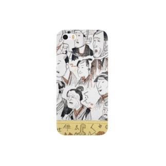 荷宝蔵壁のむだ書1【浮世絵・落書き・ヘタウマ】 Smartphone cases