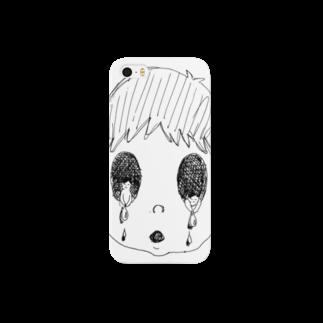 Kitasenju Design Storeのかなしいじんせい Smartphone cases