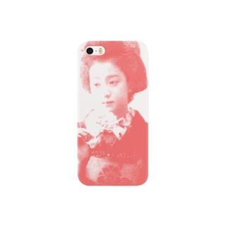 Vintage Kimono Girl Smartphone cases