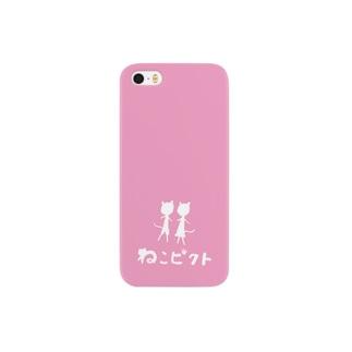 ねこピクト04 Smartphone cases