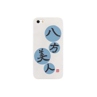 八方美人 Smartphone cases