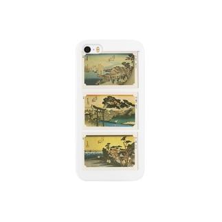 広重-B Smartphone cases