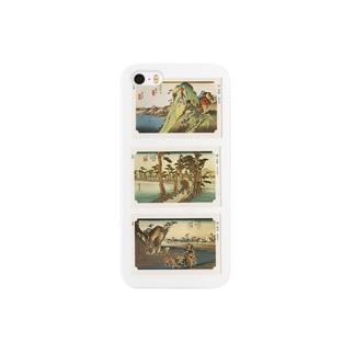 広重-E Smartphone cases