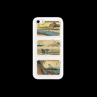 安永峰夫の広重-F Smartphone cases
