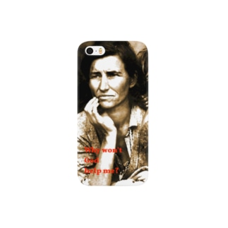 Why won't God help me? Smartphone cases