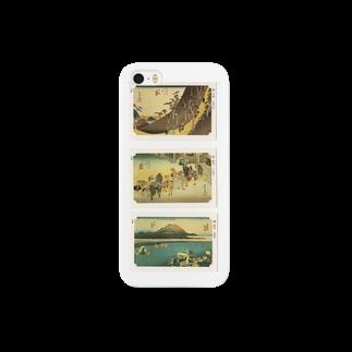 安永峰夫の広重-G Smartphone cases