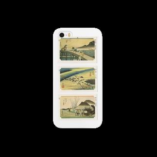 安永峰夫の広重-H Smartphone cases