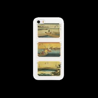安永峰夫の広重-L Smartphone cases