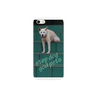 Step dog=God pets Smartphone cases