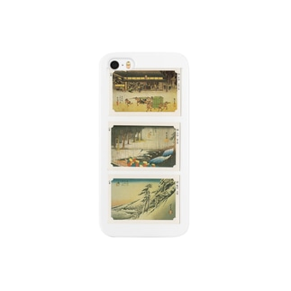 広重-P Smartphone cases