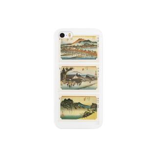広重-R Smartphone cases