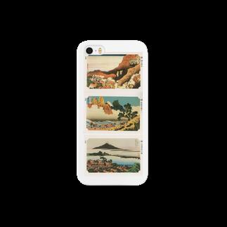 安永峰夫の北斎-C Smartphone cases