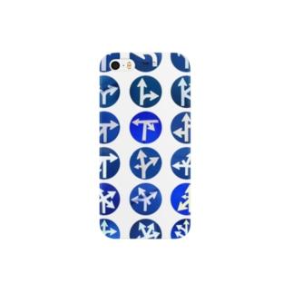 道路標識02 Smartphone cases