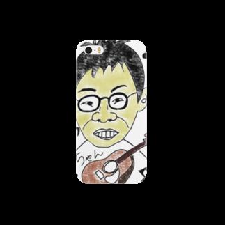 さしすせそ研究室の似顔絵(南さん) スマートフォンケース