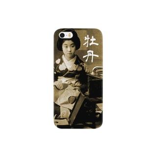 牡丹 Smartphone cases