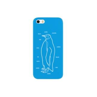 ペンギン(青) Smartphone cases