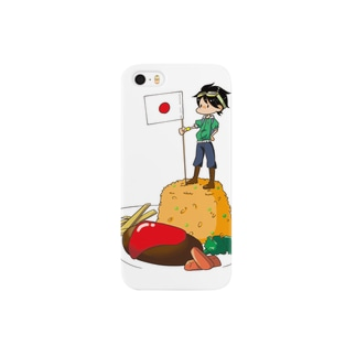 Lunch of Child Smartphone cases