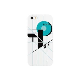 高専DJ部(青) Smartphone cases