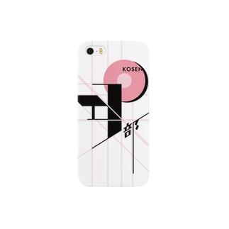 高専DJ部(ピンク) スマートフォンケース