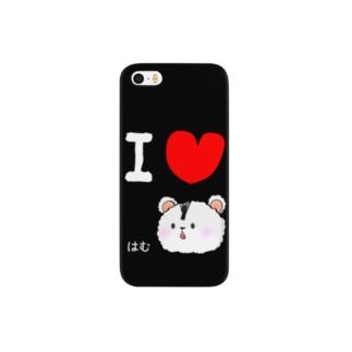 I LOVE はむすたぁ(くろ) Smartphone cases