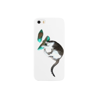Don't leave me alone!! Smartphone cases