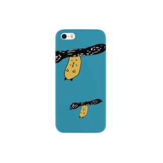 KikurageBoys Smartphone cases