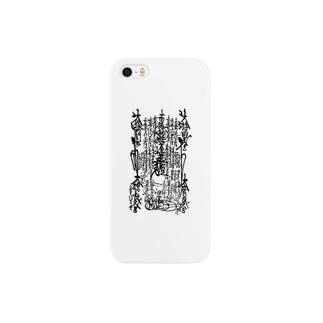 曼荼羅 Smartphone cases