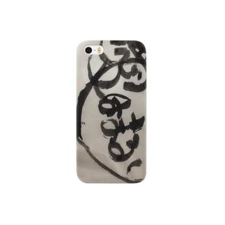 愛はまるい Smartphone cases