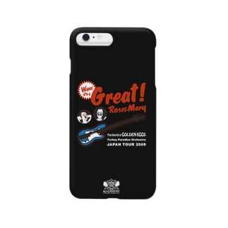 Great! Smartphone cases