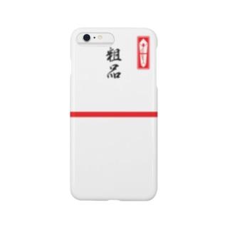 粗品 赤棒 Smartphone cases