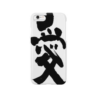 つとむの愛 Smartphone Case