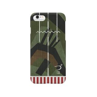 大日本帝国海軍空母「瑞鳳」 Smartphone cases