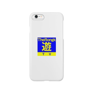 「TheRongkの遊TV」 Smartphone cases