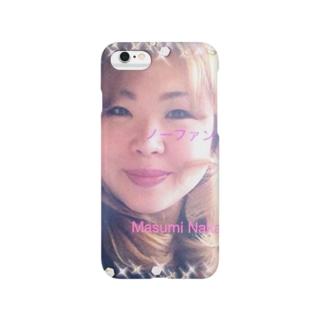 なかがわ ます美の幸せになれるmasumi Smartphone cases