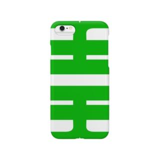 BOB GREEN Smartphone Case