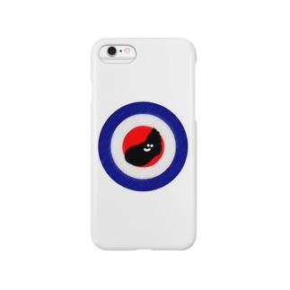 ウンコナス Smartphone cases