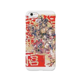 鬼春舞 Smartphone Case